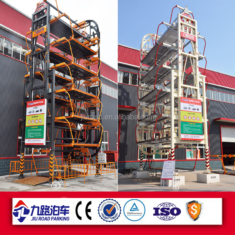 Popular Model 7 Layers parking system,Vertical Rotary parking system