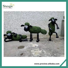 Artificial grass animal for decoration