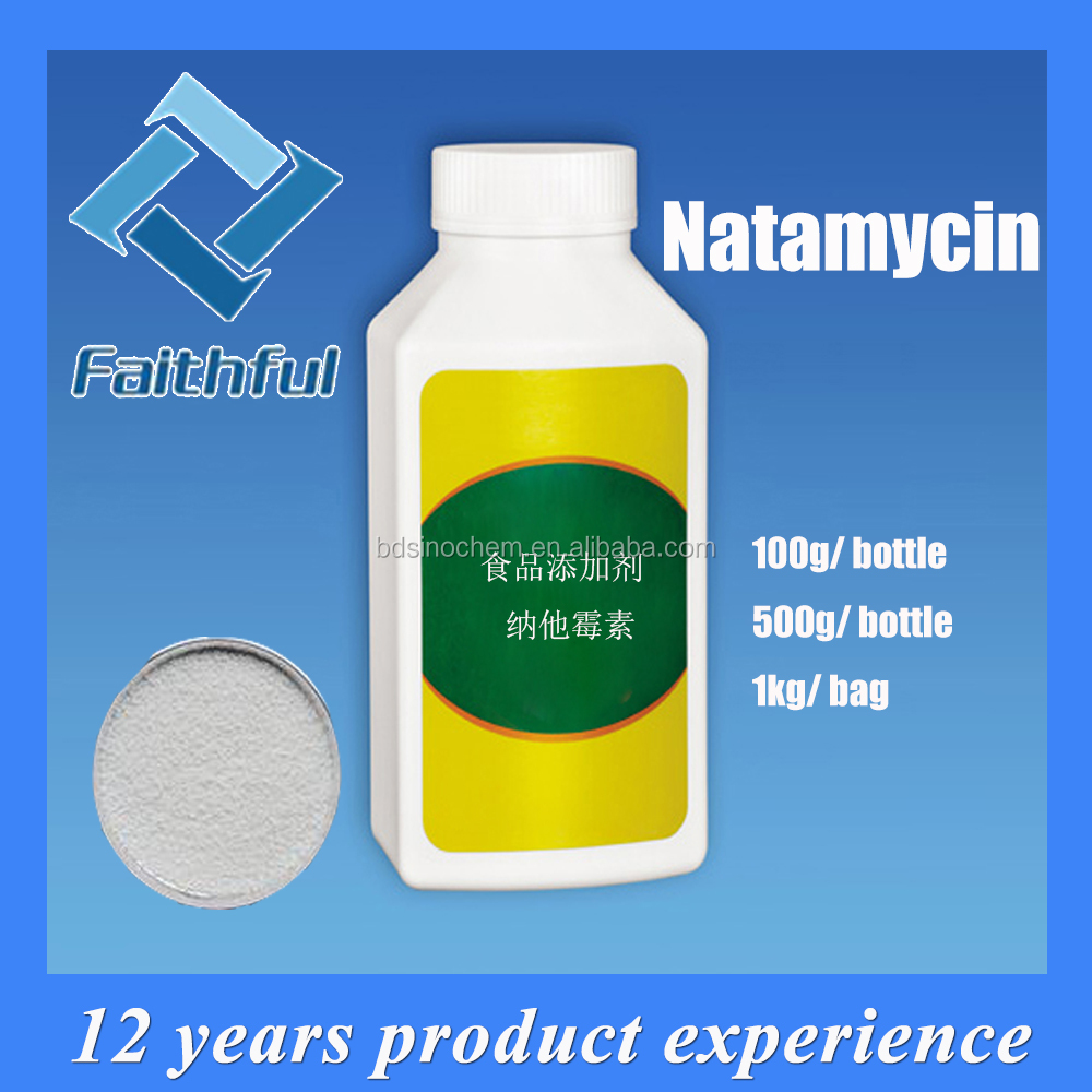 Wholesale Cure indigestion,loss of appetite Factory supply 100% pure food additive natamycin Made in China