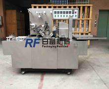 soap automatic cellophane wrapping machine