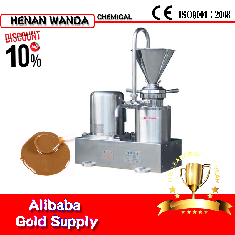 industrial Colloid mill / peanut butter making machine