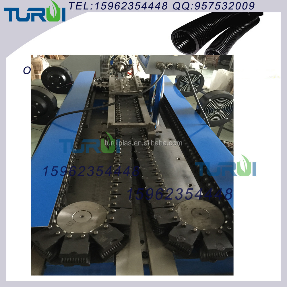 High speed!20M/min Simple operation Conduit corrugated pipe machine single wall
