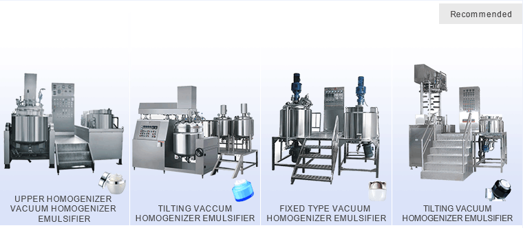 Alibaba supplier supply product cosmetic making homogenous mixer machine