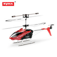 SYMA S5 Cheapest 3 channel mini electric rtf rc helicopter model