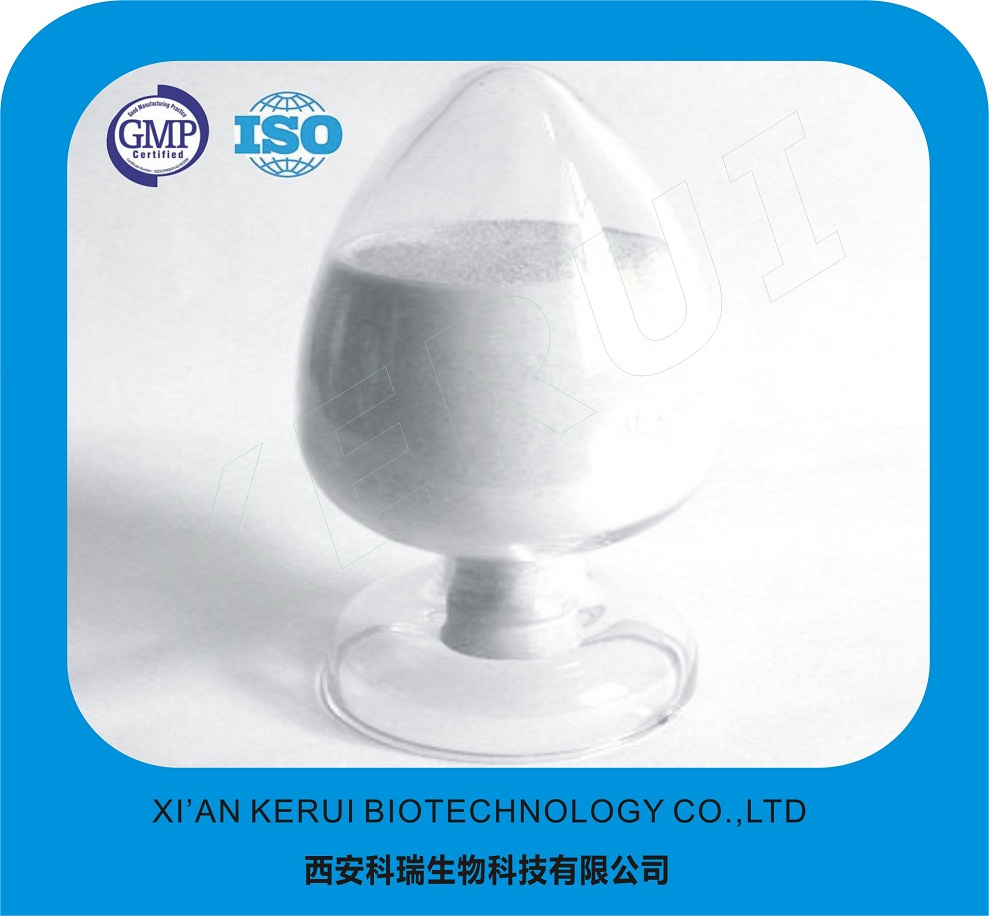 factory supply Sinomenine CAS NO.115-53-7 competitive price