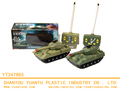5 Channel RC new products 2017 remote control toy tank with light and music
