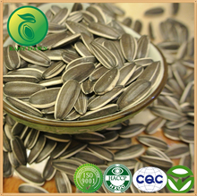 Chinese Agriculture Food Sunflower Oil Seeds