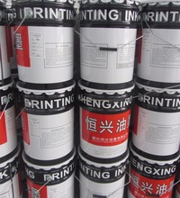 HDPE/PP Woven Bag Printing Ink
