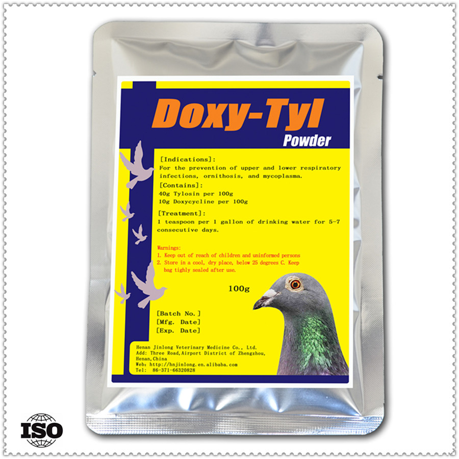 GMP Pigeon Medicine For Flying Tylosin Tartrate Doxycyline