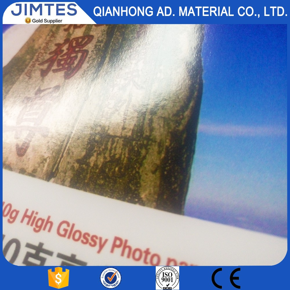 Jimtes Self Adhesive Roll High Gloss Inkjet Photo Paper