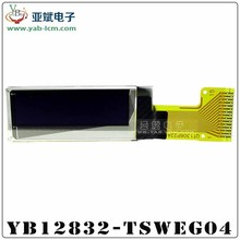 OLED 0.91inch 128*32 resolution mini lcd screen /small OLED screen