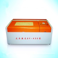 Hot sale cost performance used for handcraft DIY GY4030 400x300mm 40W50W CO2 2d 3d crystal laser engraving machine