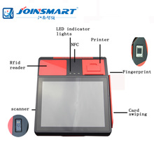 POS terminal android system first choice for supermarket and restaurant