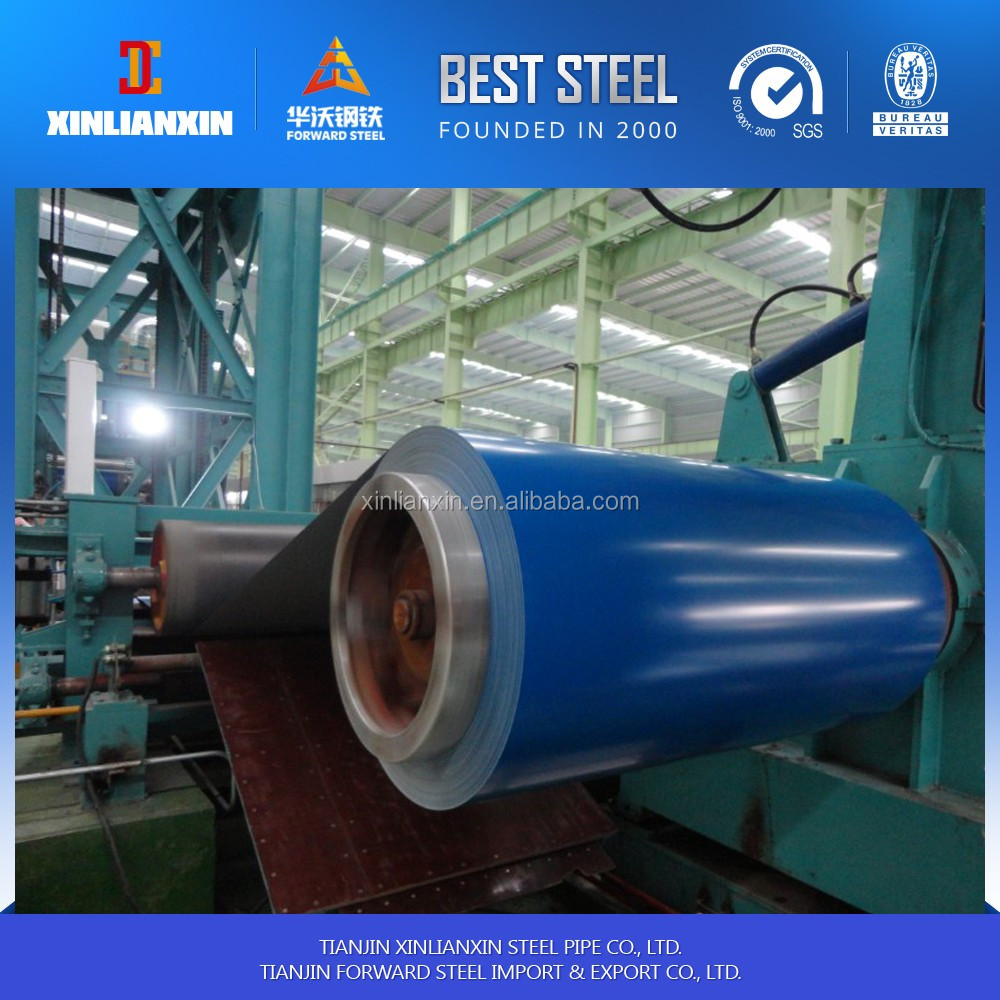 cold rolled prepainted galvanized steel coil/Pre painted hot dip 55% alu zink coated steel in coil