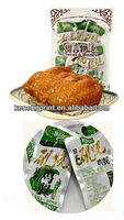 Ready-to-eat Chicken Wings Packaging Bag