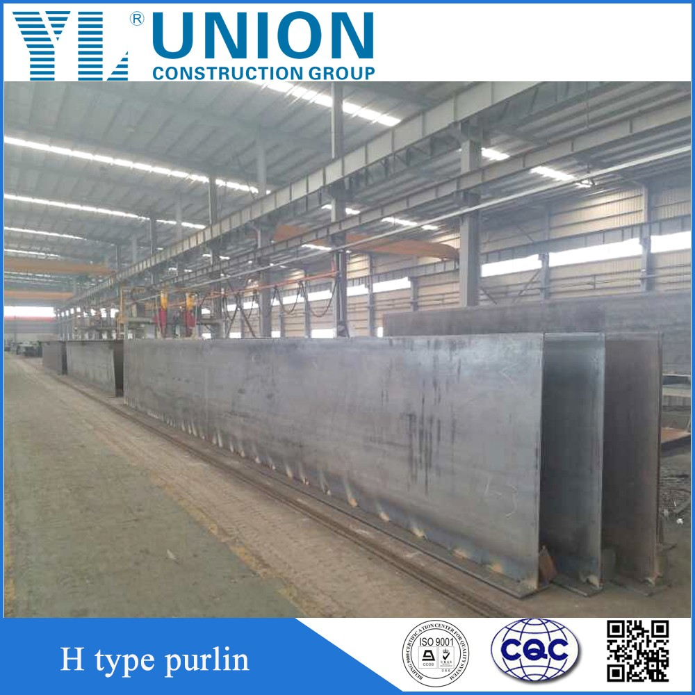 galvanised steel i beam /h beam s275