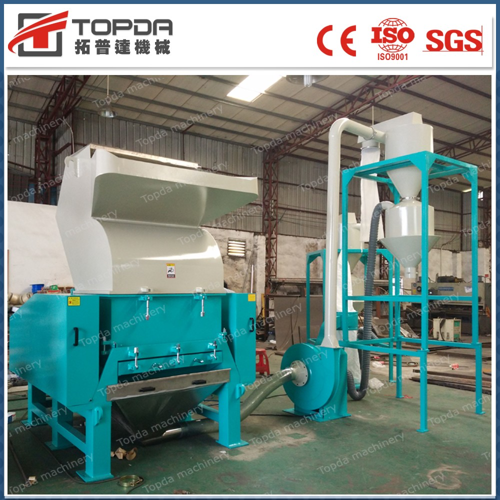 Plastic pet Bottle/pe Film/pvc sheet Crusher Machine for Sale