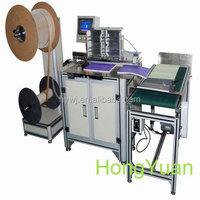 binding machine,loose leaf book binding machine