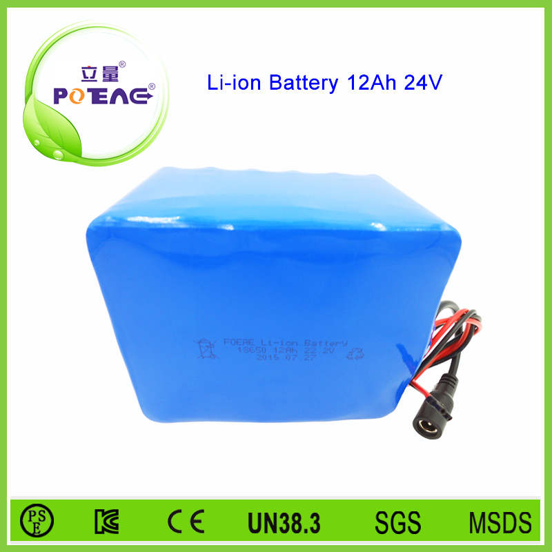 Custom safe lithium ion 24v 12ah electric wheelchair battery
