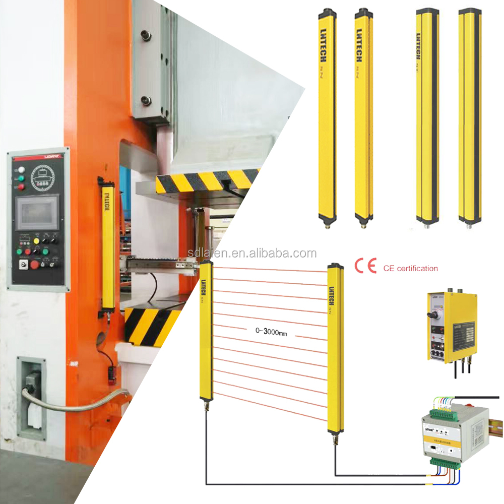 security light curtain, safety light barrier for machines guarding