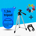 silver small Fishing Light Tripod, with phone holder camera tripod