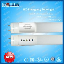 rechargeable led emergency light circuits t8 microwave sensor and PIR sensor emergency light