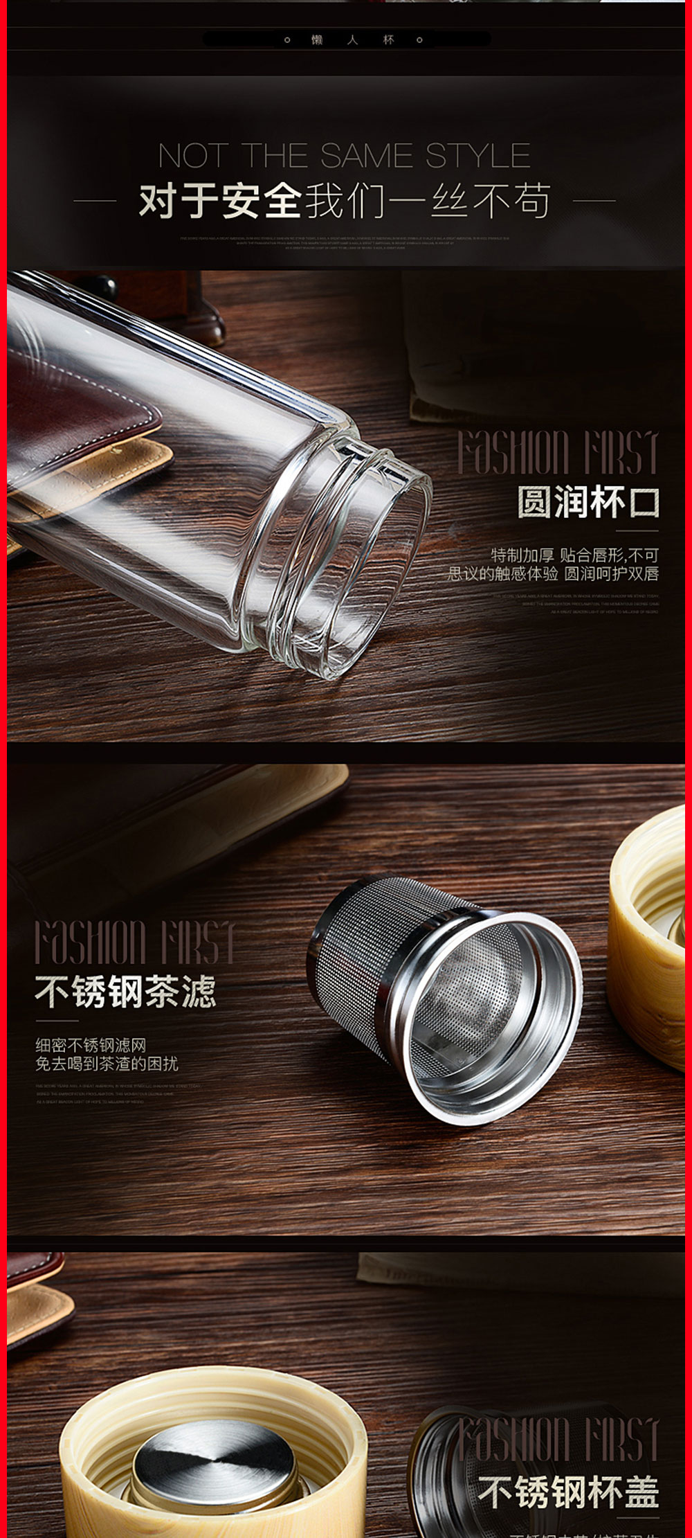 My Water Bottle Tea Infuser Glass Stainless Steel Glass Drinking Water Filter For Bottles With Portable Leakproof Cover