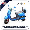 New Products Electrical Scooter With Powerful Battery For Sale