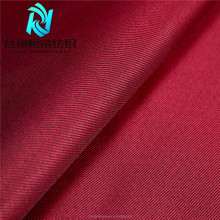 Twill Two-tone cord stripe polyester fabric with pvc coated waterproof