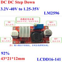 dc step down transformer LM2596 IC adjustable voltage 3.2-40v to 1.25-35v 3Amax,voltage regulator ,superior quality