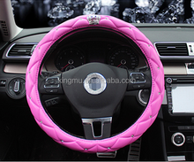 Car Steering Wheel Cover Universal Cystal Crown PU Leather Four Seasons /Diamond Crown Four Seasons Female Steering Wheel Cover