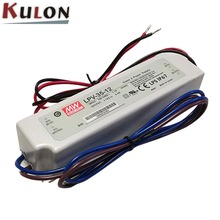 Economical MEAN WELL LPV-35 12v waterproof 35w Power supply