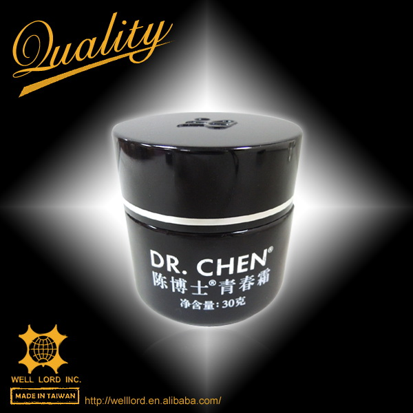 Hot selling logo printable custom made 25ml PET jar container for cream lotion