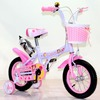 Kids Bike 12inch 20 Inch Children