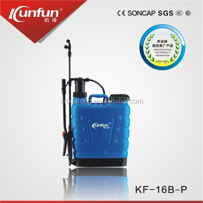 16L Kanpsack hand pressure sprayer, manual sprayer for Agriculture& garden(KF-16B-P)