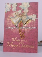 2013 printed luxury christmas cards/wholesale Christmas greeting cards
