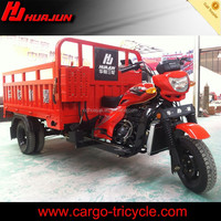 China Huajun top selling 3 wheels motorcycle for carrying cargo
