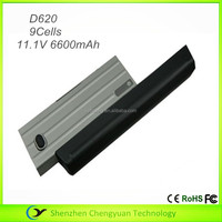 laptop battery for Dell Latitude D620 D630 Precision M2300 TD117 TC030 RD301, 9 cells rechargeable notebook battery