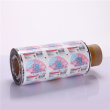High Quality New Product Heat Transfer Printing Film For Plastic