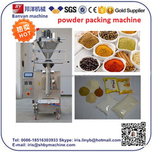 2016 Shanghai Price bean powder filling and sealing machine with ce 0086-18516303933