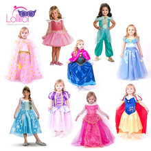 Kids girls carnival party dress up princess bella cosplay costume