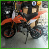 CE Certification and Gas / Diesel Fuel gas powered dirt bike for kids(SHDB-013)