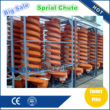 China manufacture 0.15~16t/h gravity separator machine , gravity separator machine for sale