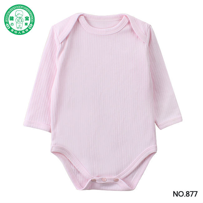 Solid color wear infant romper baby body suit