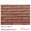 /product-detail/decorative-brick-wall-culture-stone-slate-1308343627.html