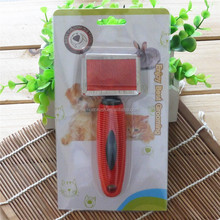 Pet products factory as seen on tv pet clean brush