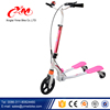 Good Looking Alibaba Wholesale Front Two Wheels cheap kids scooter/kick scooter 3 wheel freedom scooter kids/new kids scooter