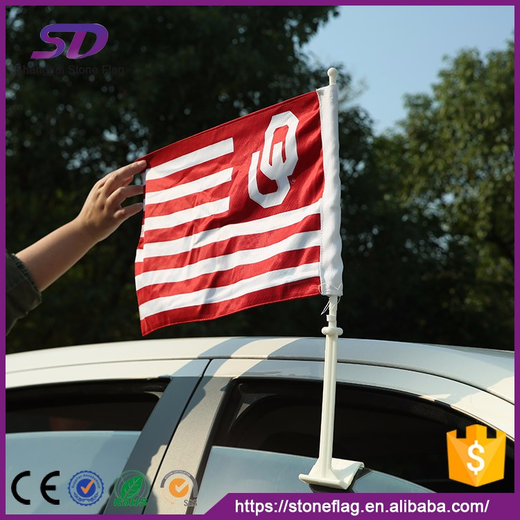 Outdoor Advertising Feathers Logo Design Car Flag