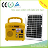 Energy Saving 10w Home Solar Fan & Lighting System With FM Radio MP3 SD Card Player And Cell Phone Charger