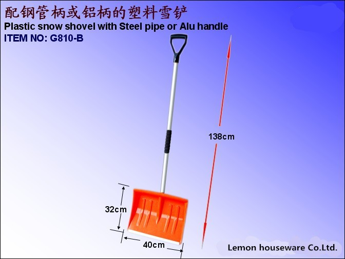 plastic snow shovel with steel pip or ALU handle